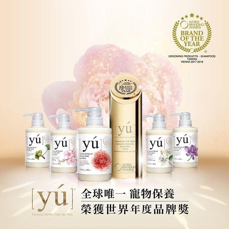 全球唯一!台灣YU東方森草 榮獲寵物年度品牌獎